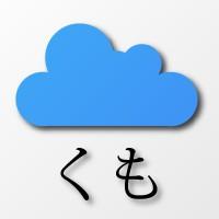 Illustratorでポップな雲をつくる
