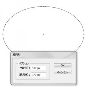 20130410223308