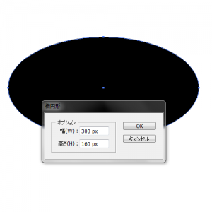 20130910162450