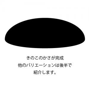 20130910164254