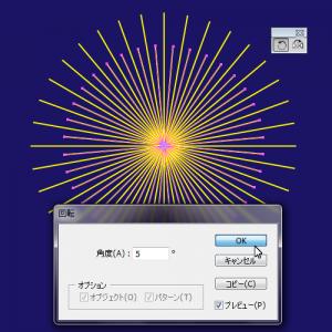 20130912231758