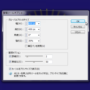 20130912232035