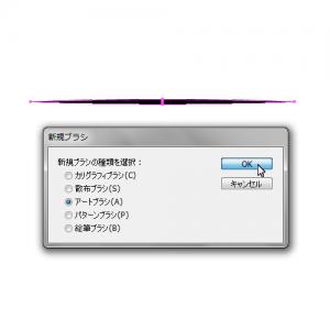 20130912233745