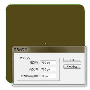 20131001090938