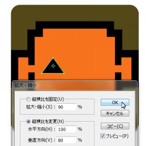 20131001091954