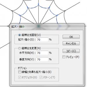 20131010180404