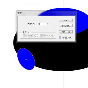 20131012225528