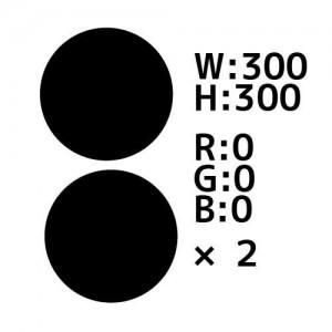 20131019152853_min