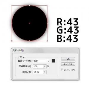 20131019153137_min
