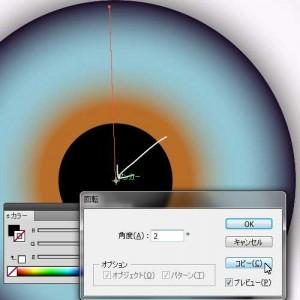 20131019164958_min