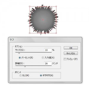20131019170429_min