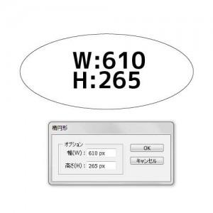 20131019172708_min
