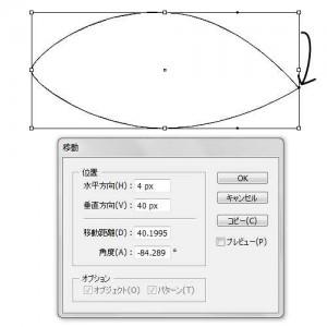 20131019173840_min