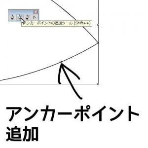 20131019174515_min