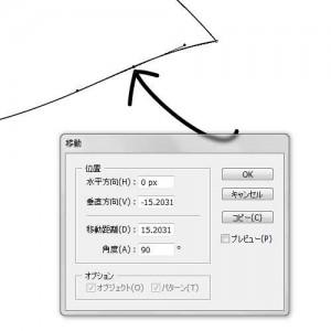 20131019175035_min