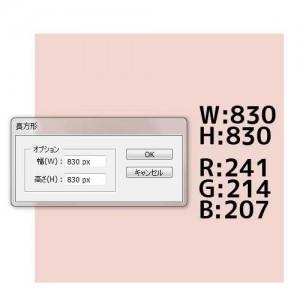 20131019203251_min