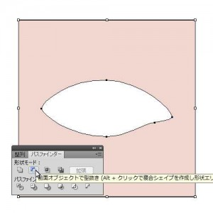 20131019203656_min
