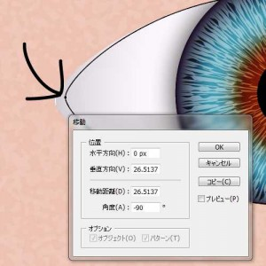 20131019210418_min