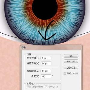 20131019210957_min