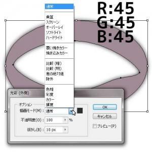 20131019221731_min