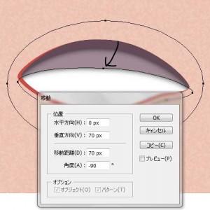 20131019222631_min