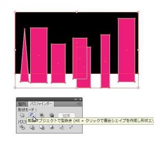 20131020000854_min
