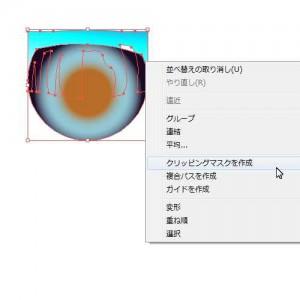 20131020003125_min