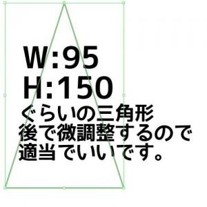 20131026164835_min