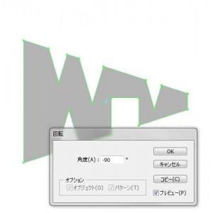20131026165241_min