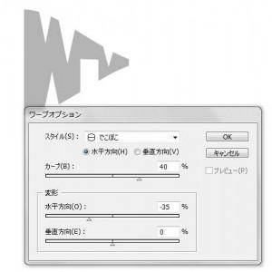 20131026165455_min