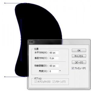 20131026171942_min
