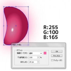 20131026172717_min