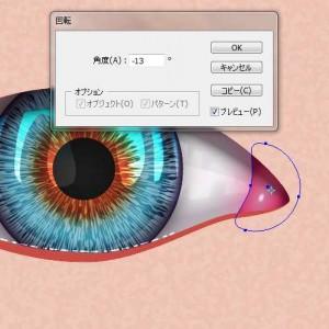 20131026173946_min