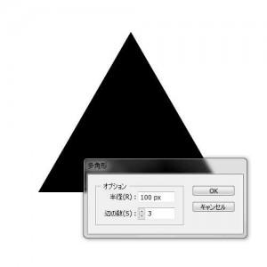 20131026175832_min