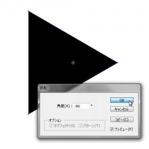 20131026175849_min