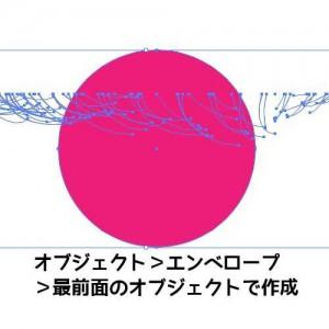 20131026191850_min