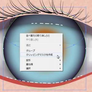 20131026192627_min