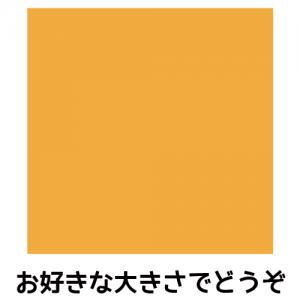 20131103211840
