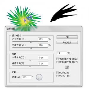 20131105042001