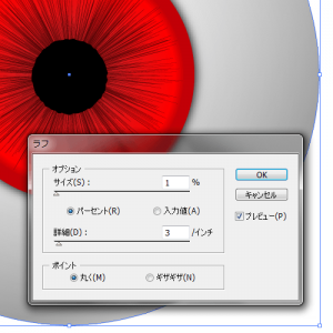 20131110004317