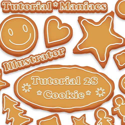 Illustratorでクッキー文字・ロゴを作るチュートリアル