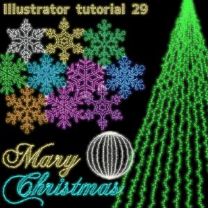 Illustratorでイルミネーション風ロゴイラストを作る