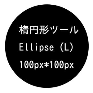 m_140121-0014