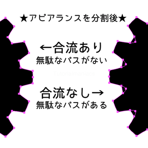 m_140121-0046