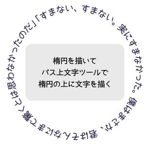 m_140123-0019