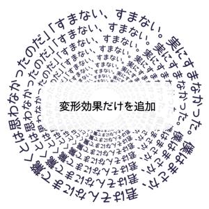 m_140123-0019_2