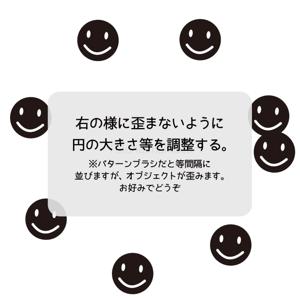 m_140123-0033