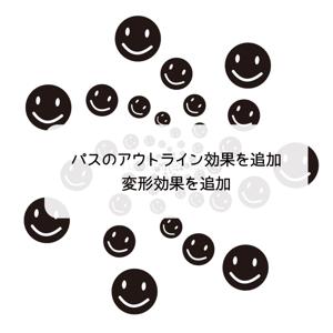 m_140123-0034