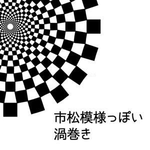 m_140123-0043