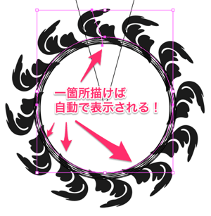 m_140318-0033-1